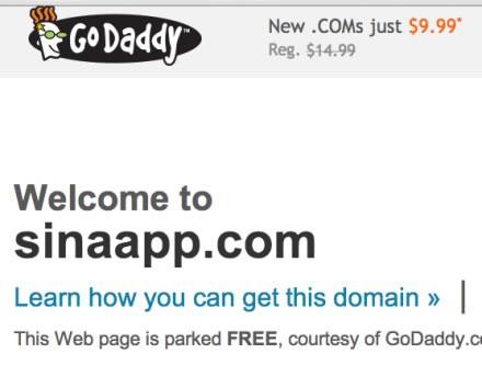 新浪云计算服务SAE的域名sinaapp.com忘续费了