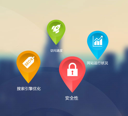 百度推出企业网站监控检测工具