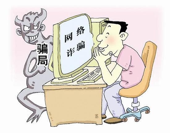 """美籍华人100亿""""收购""""网络关键词?"""