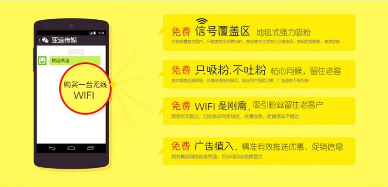 溧阳网络公司推出加粉神器,轻松让过客成为您的微信粉丝!